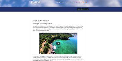 Camp Klenovica | Croatia | Hrvatska - Kamp Kozica